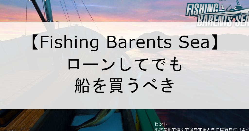 barentssea2_ic